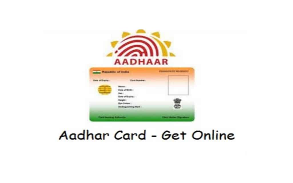 Aadhar Card Can Help You